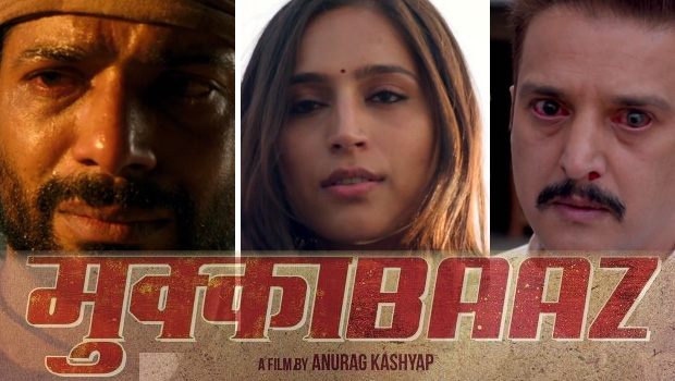 Image result for Mukkabaaz (2018) Full Movie Watch Online HD Print Free Download